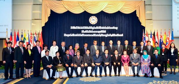 Phiên họp Cán bộ cấp cao tổ chức SEAMEO lần thứ 36