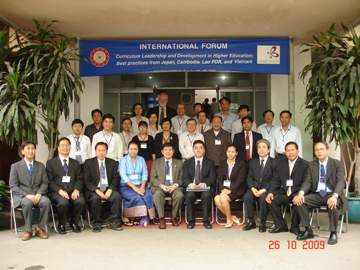 International Forum on Curriculum Leadership and Development
