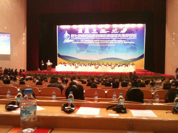 13th UNESCO-APEID International Conference on Education