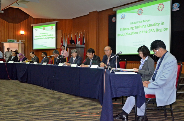 15th Governing Board Meeting