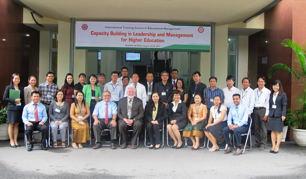 "International Training Course ""Capacity Building in Leadership and Management for Higher Education"""