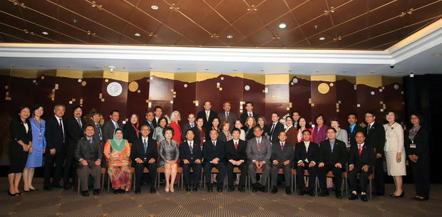 The 37th SEAMEO High Officials Meeting (HOM)