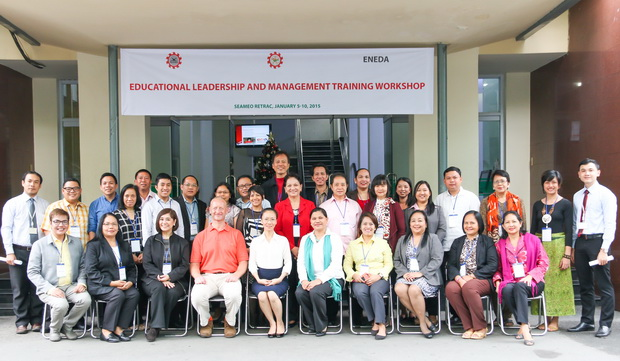 Educational Leadership and Management Training Workshop for ENEDA Members