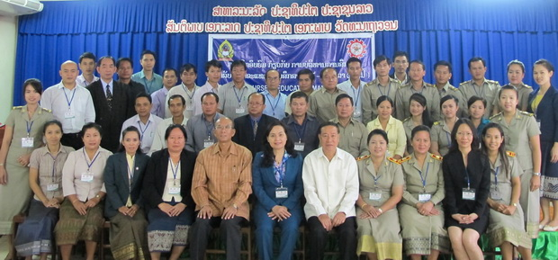 In-country Training in Educational Management for Trainers in Vang Vieng, Lao PDR